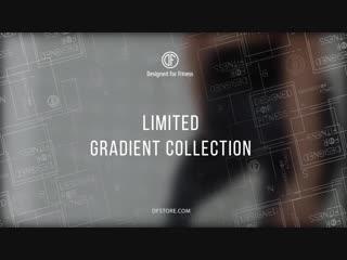 Комплект Gradient Grey