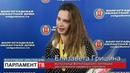 В региональном парламенте наградили призеров всероссийских конкурсов