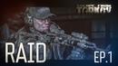 Escape from Tarkov. Raid. Episode 1.