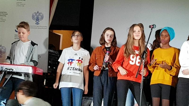 Ученики немецкой школы в Москве (DSM) Sowieso.