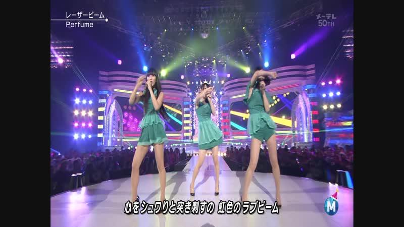 Perfume - Laser Beam Talk (Music Station 2011.12.23)