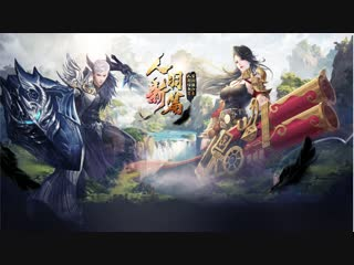 Perfect World Китай. Perfect World China ( 2 new classes) vk.com/perfectworldinternational