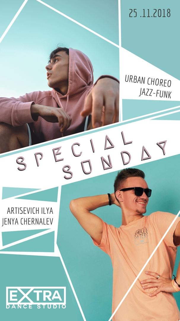 Афиша Краснодар SPECIAL SUNDAY 11. HIP-HOP & JAZZ FUNK. 25.10