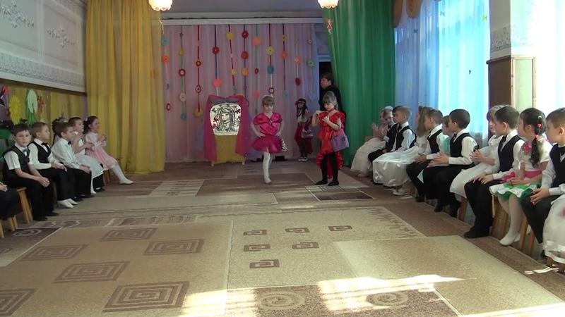 м Цюрупинськ 8 Березня Д Садок Казковий танець Модниця