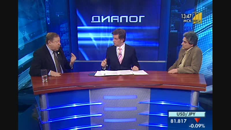 Валерий Елизаров и Сергей Захаров. Неумолимая демография (2011)