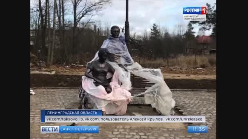 Неизвестные похитили с Привокзальной площади Токсово скульптуру читающего мальчика