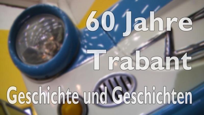 60 Jahre Trabant - Geschichte und Geschichten