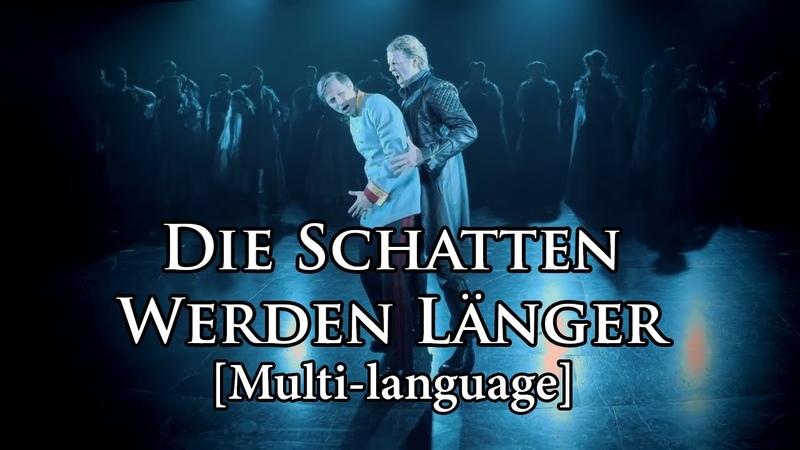 Elisabeth das Musical - Die Schatten werden länger (Multi-language)
