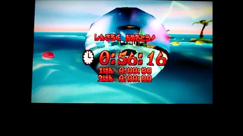 Crash Bandicoot 3:Warped(NTSC-J).Tell No Tales.Time Trial. 56:16. Continuation of madness)