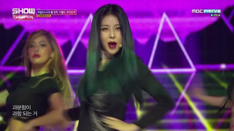 [Comeback Stage] 181205 Yubin (유빈) - Thank U Soooo Much