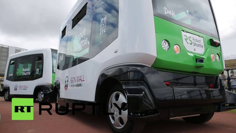 Robot Shuttle: Japan's first driverless bus to begin service in Chiba