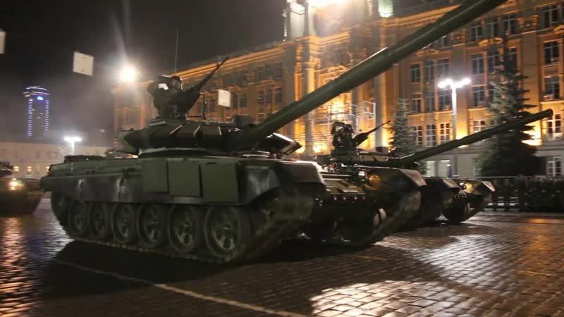 Совместная тренировка пеших и механизированных колонн Парада Победы в Екатеринбурге