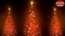 ☆ КОЛЫБЕЛЬНАЯ Для Малышей ☆ Рождественская Музыка Для Сна Детей ☆ Детские Колыбельные Мелодии ☆