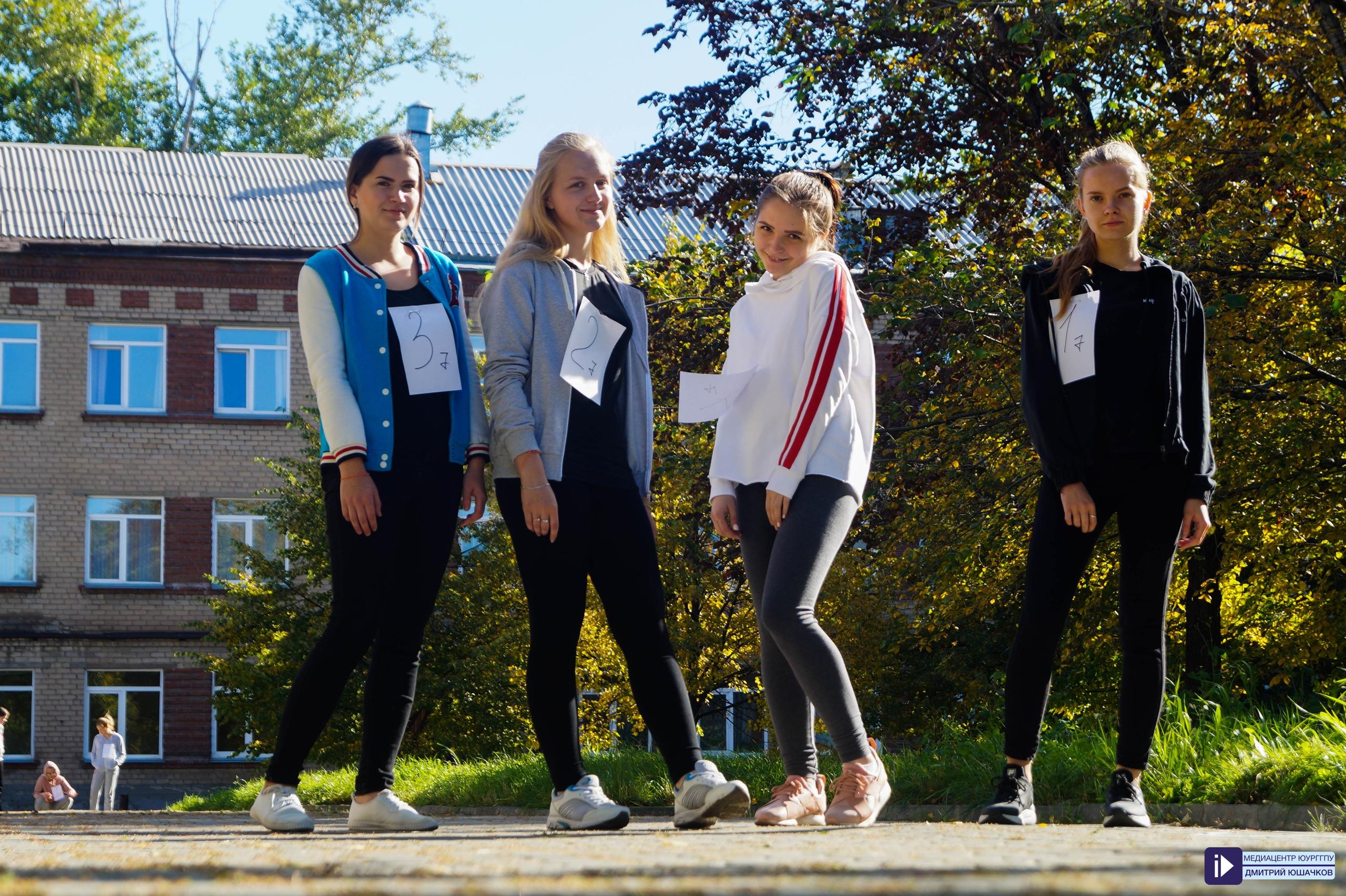 841081229c67 Челябинск   Ни минуты покоя! - БезФормата - Новости