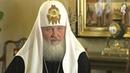 Интервью Патриарха Кирилла польским СМИ