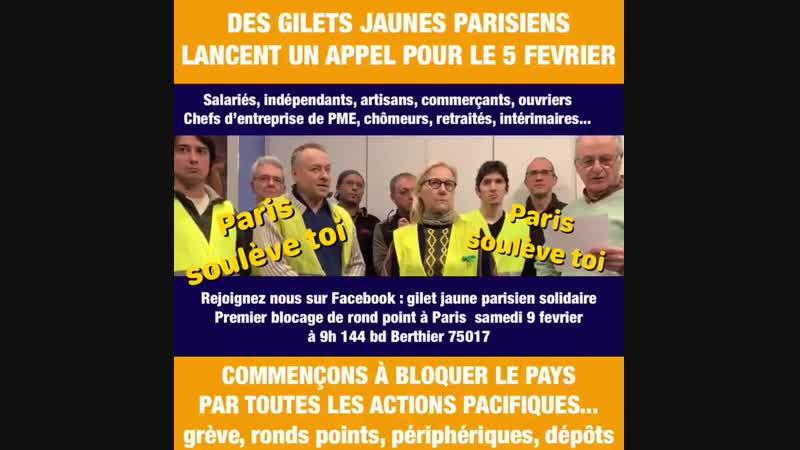 ACTE XII DES GILETS JAUNES PARISIENS LANCENT UN APPEL POUR LE 5 FEVRIER POUR COMMENCER À BLOQUER LE PAYS