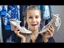 НАМ СОГЛАСОВАЛИ ПЛАНИРОВКУ НО ПОСТАВИЛИ УСЛОВИЯ Расхламление обуви