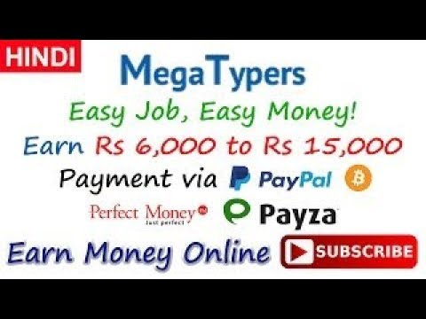 Data Entry Job Mega Typers Earn Online Money Free Urdu Hindi Complete detail