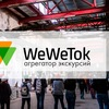 WeWetok.com