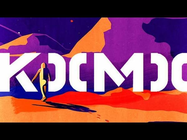 Mr Den - КОСМОС [snippet Album 2018]