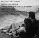 Роман Лялин фото #4