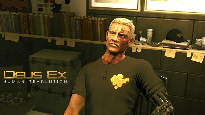 Deus Ex: H R ► Hive-club(Клуб Улей) №18