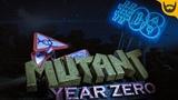 НОВАЯ ПОДРУГА Mutant Year Zero Road to Eden PC #08