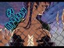Ты тронул меня за попку Аниме приколы! 4 Anime Coube 4