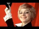 Ах, водевиль, водевиль - Ах, водевиль, водевиль, поет Людмила Ларина 1979 (М. Дунаевский - Л. Дербенев)