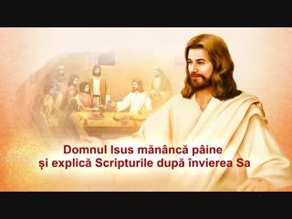 """Cuvântul lui Dumnezeu """"Lucrarea lui Dumnezeu, firea Sa și Dumnezeu Însuși III"""" Partea a opta"""