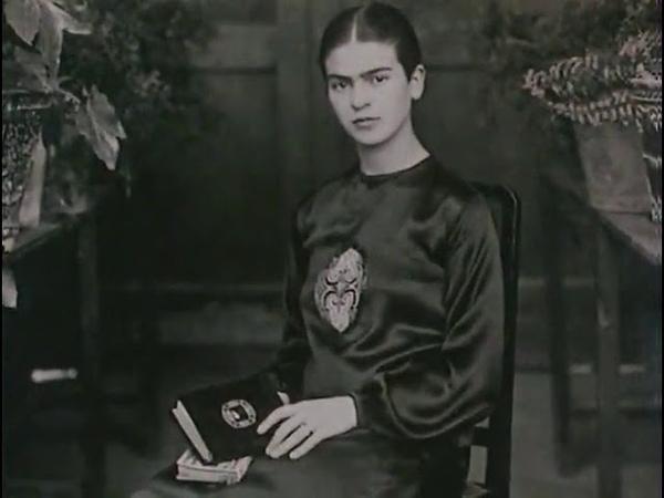 Мировое искусство Фрида Кало (1982)
