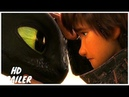 It's you and me, bud. Always!| EMOTIONAL HOW TO TRAIN YOUR DRAGON 3 (2019) Trailer Animation HD