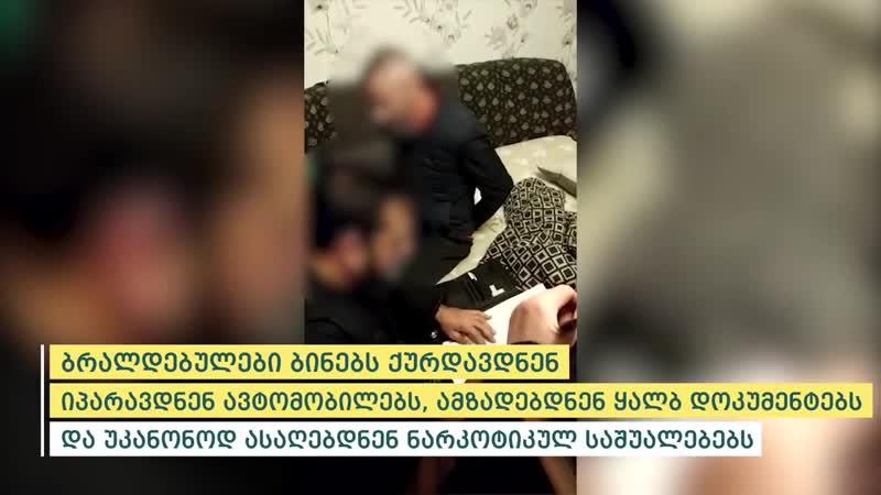 Во Франции задержаны члены преступной банды азербайджанцы Азербайджан Azerbaijan Azerbaycan БАКУ BAKU BAKI Карабах 2018 HD