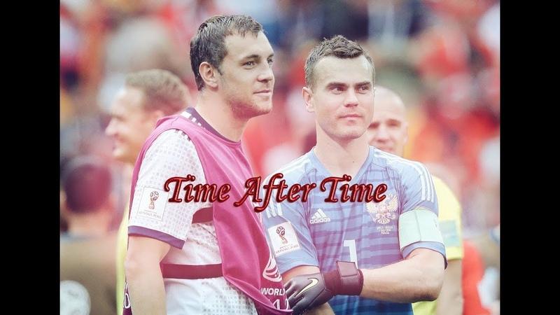 Дзюбинфеев/ЧМ2018/Time After Time