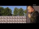 Короткометражный фильм Расстрел