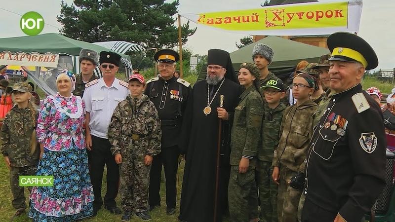 Казачий фестиваль в Саянске