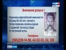 вести алтай 04.10.2018 17.25