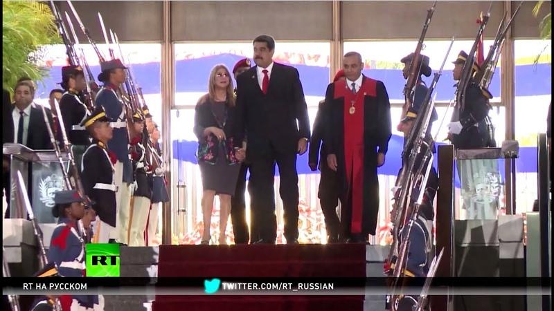 Мадуро пересмотрит отношения с США после заявления Пенса в поддержку венесуэльской оппозиции
