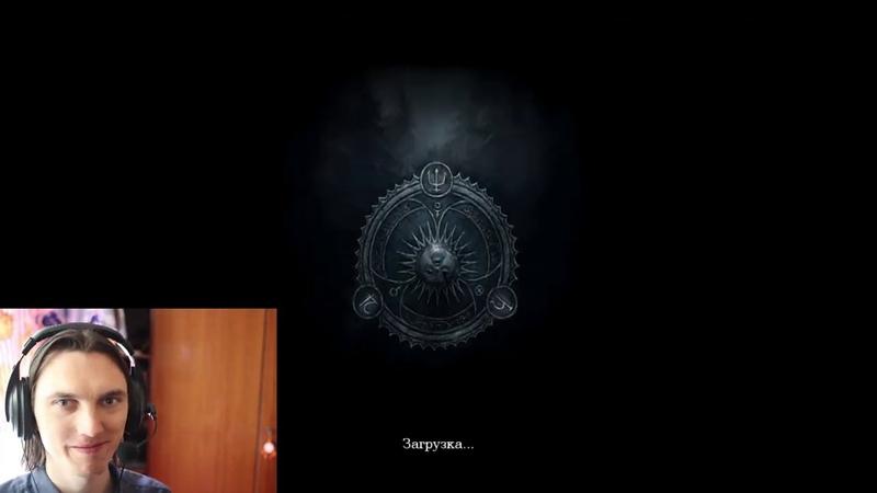 🏰 Проходим Amnesia Dark Descent Часть 2