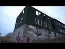 Мурманск.Жилстрой Дома не жилого фонда