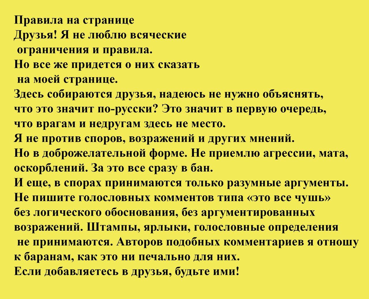 devushku-devushku-ochen-zainteresoval-ego-bugorok-video-porno-foto-krasivaya