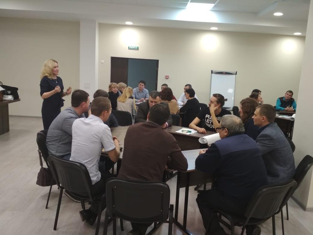 Стратегическая сессия проекта ТЕС