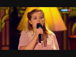 И шар земной гордится Ленинградом.../Ирина Пегова, Валерий Макаров, Евгений Раев.