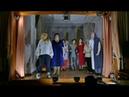 Лук лучок Фрагмент спектакля Театральные страсти