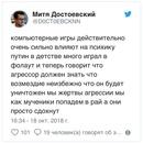 Денис Бобровников фото #3