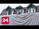Старинный особняк в центре Москвы превратили в домик Деда Мороза - Россия 24