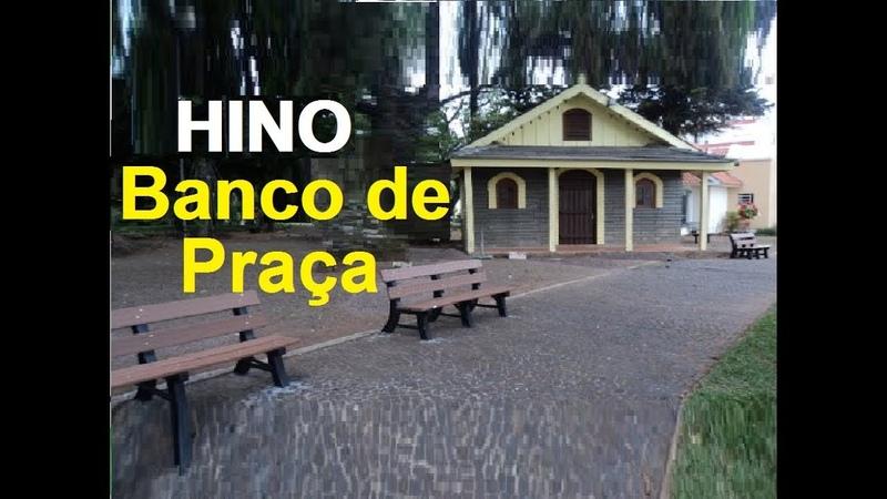 BANCO DE PRAÇA - ERLON - LOUVOR ANTIGO Nº112 HINO DA SÃ DOUTRINA - CÂNTICO ESPIRITUAL Nº112