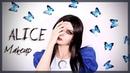 Макияж Alice:Madness Returns