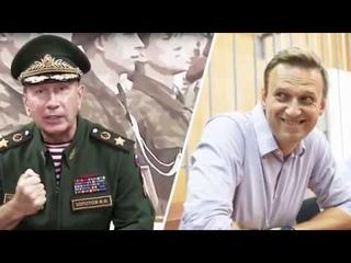 Навальный победил Золотова
