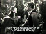 66 Любовный напиток 1946 год. L'elisir d'amore. Tito Gobbi.